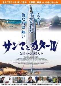 uenohara-01